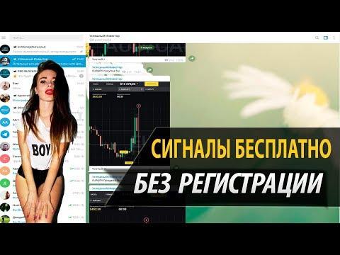 Стратегия торговли бинарные опционы 60 секунд