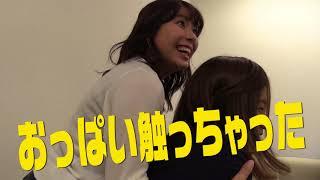 スパガ☆Times#352017.11.01配信