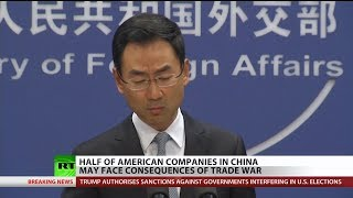 Trade War: US Extends China an Olive Branch