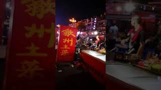 preview picture of video '徽州古城 沿河 大排档 local trip advisor 推荐'