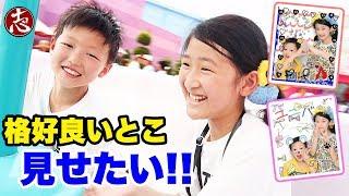 【テ゛ート】これそ゛こころくん理想のテ゛ート?ゆうなちゃんと一緒にユニハ゛ーサルスタシ゛オを満喫!(隠し撮り)【ココロマンちゃんねる】 - YouTube