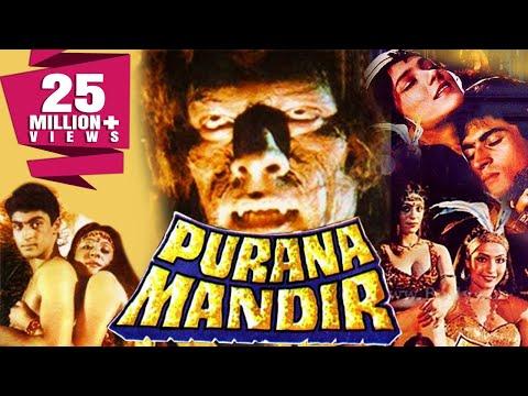 Purana Mandir (1984) Full Hindi Movie | Mohnish Bahl, Puneet Issar, Aarti Gupta, Sadashiv Amrapurkar