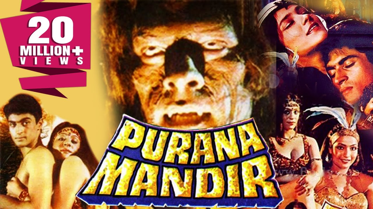 Watch Ramsay Brothers' Purana Mandir For Free