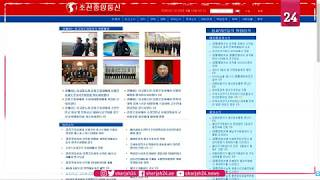 """زعيم كوريا الشمالية يشرف على تجربة """"سلاح تكتيكي جديد"""""""