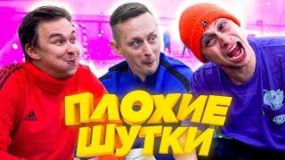 УНИЖАЕМ ИГРОКОВ АМКАЛА // судья Сибскана