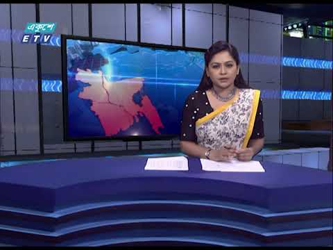 06 PM News || সন্ধ্যা ০৬টার দেশের সংবাদ || 15 June 2021 || ETV News