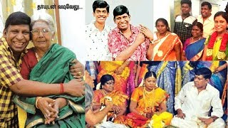 Actor Vadivelu Family Photos And Videos  | Vadivelu | Family | Biography | Tamil Universe