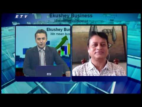 Ekushey Business || একুশে বিজনেস || আলোচক: মুহাম্মদ শহীদুল্লাহ- মহাসচিব, বাংলাদেশ স্টীল ম্যানুফ্যাকচারার্স এসোসিয়েশন || Part 04 || 28 June 2020 || ETV Business