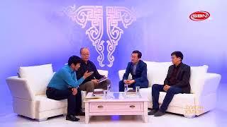 Монголын түүх, Жужаны үе - Түүхэн хэлхээ /SBN Tv/
