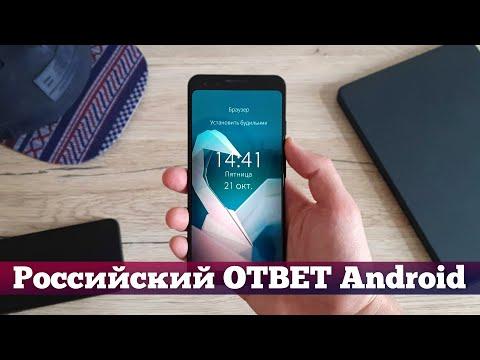 Российская ОС ВМЕСТО Android и iOS | Droider Show #428