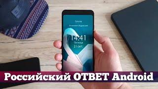 Российская ОС Аврора ВМЕСТО Android и iOS | Droider Show #428