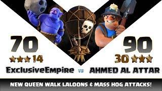 Clash of clans | Exclusive Empire vs AHMED AL ATTAR | 14:30