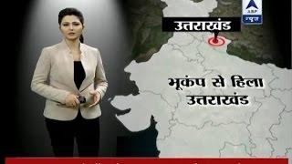 Earthquake In Uttarakhand Magnitude 52 Quake With Epicentre Near Dharchula