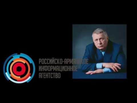, title : 'Жириновский не готов извиниться за высказывания об Армении'