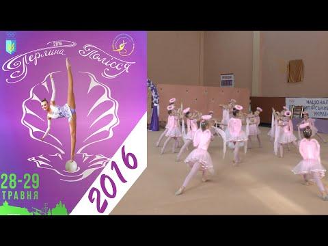 музыка для художественной гимнастики показательные 000 рублей