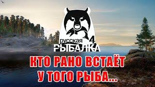 Щука на Ладоге на топвотеры ∘ Русская Рыбалка 4