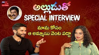 Naga Chaitanya Exclusive Interview with TV5   Venky Mama Movie   Venkatesh   TV5 Tollywood