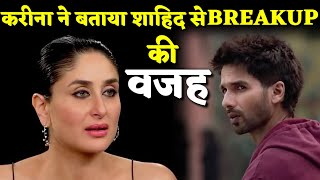 Kareena Kapoor Opens Up about Breakup with Shahid Kapoor and Saif Ali Khan Marriage | BJN