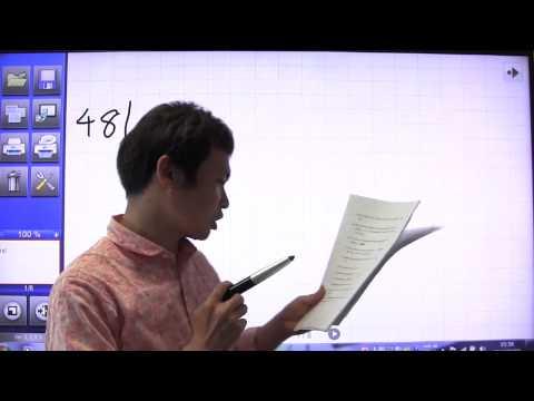 鈴木の英語 1000本ノック#046(474〜483)