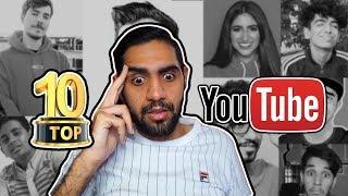 أغنى 10 يوتيوبرز في العالم 💰💲😲!!