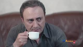 Xabkanq/Խաբկանք-Episode 209 ANONS