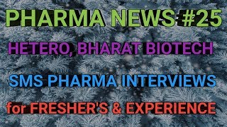 PHARMA NEWS #25 || Hetero, Bharat Biotech, SMS Pharma Interviews 2018 || Pharma Guide