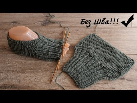 турецкие следки без шва спицами Slippers Seamless Knitting