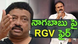 RGV Strong Punch To Nagababu  Ram Gopal Varma Controversial Comments On Nagababu  Khaidi 150