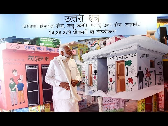 LIVE : PM Modi lays foundation stone and inaugurates development projects at Kurukshetra, Haryana