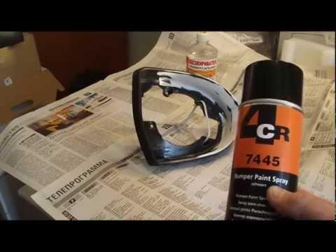 Восстановление и покраска корпуса наружного зеркала.