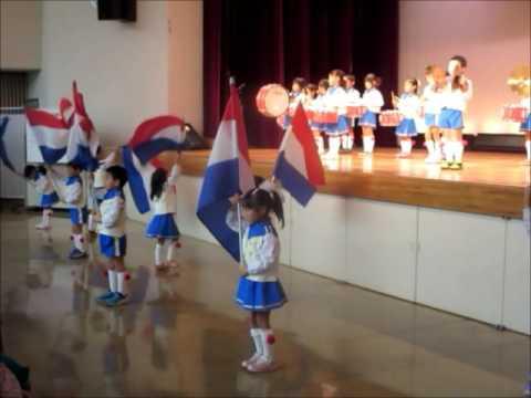 Miyakojimahigashi Nursery School