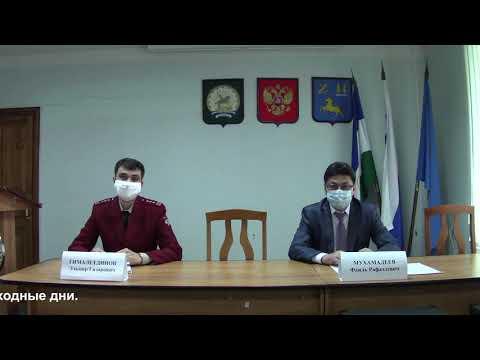 Брифинг по вопросам обеспечения нераспространения коронавирусной инфекции 16.04.2020