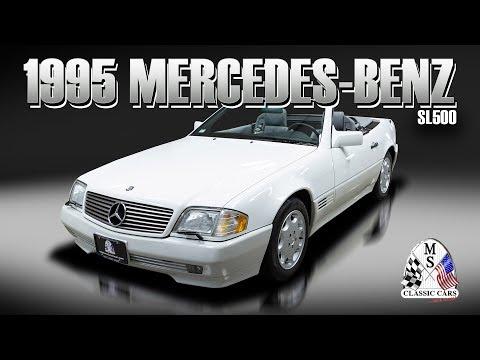 Video of '95 SL500 Auction Vehicle - QQJK