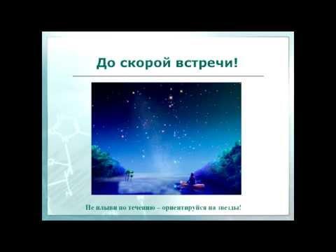 Стражи неба авестийская астрология