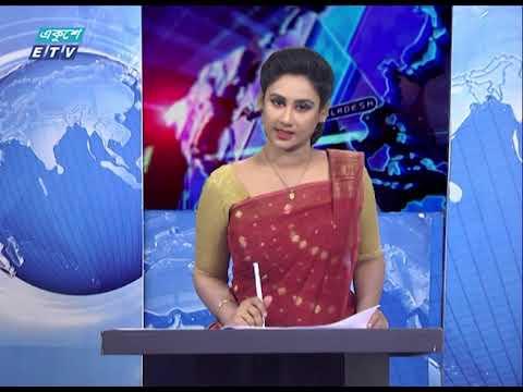09 PM News || রাত ০৯টার সংবাদ || 18 April 2021 || ETV News