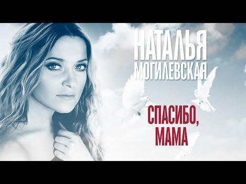 Концерт Наталья Могилевская в Сумах - 3