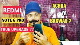 Redmi Note 6 Pro True Successor Of Redmi Note 5 Pro ? Redmi Note 6 Pro Launch date, price in india