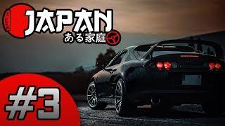 Supra konečně jezdí! | Made in Japan #3
