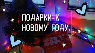 идеи сладких подарков к новому 2017 году./что подарить друзьям на нг?/мини-diy/бюджетный :D