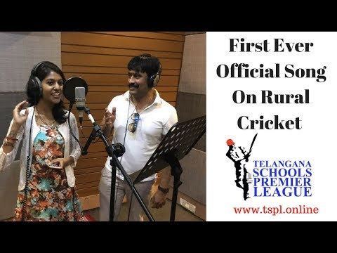 TSPL- CAT -BY MADHUPRIYA-FIRST EVER OFFICIAL RURAL CRICKET SONG-