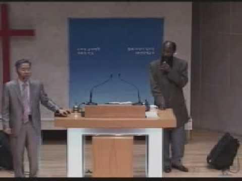 Dr. OWUOR Prophet of the Lord in Korea (june 30 2010) pt. 03.avi