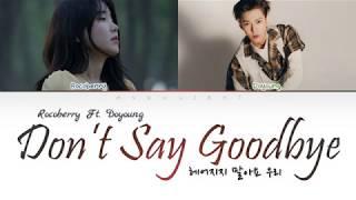 ROCOBERRY(로코베리), DOYOUNG (도영) - Don't say goodbye (헤어지지말아요, 우리) Color Coded Lyrics [Han Rom Eng]