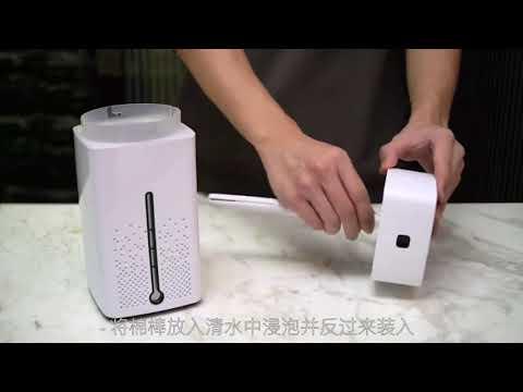 Увлажнитель воздуха с ЛЕД подсветкой 1 л Comfort.life белый (UV-19599) Video #1