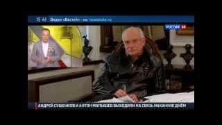 Никита Михалков: О личной выгоде и одесских бандерлогах - 07.06.2014 17:32