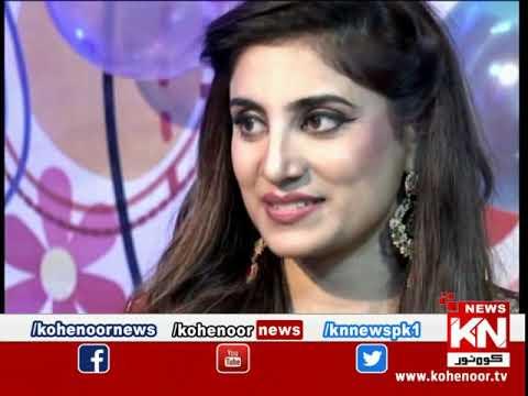 Eid Special Transmission Eid Bari Maz-e-Daar 01 August 2020   Kohenoor News Pakistan