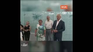 Реабилитационный центр Бутово