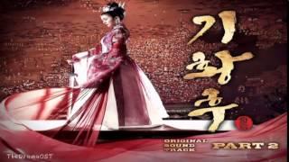 Wax (왁스) - Love Wind (사랑 바람) Empress Ki OST
