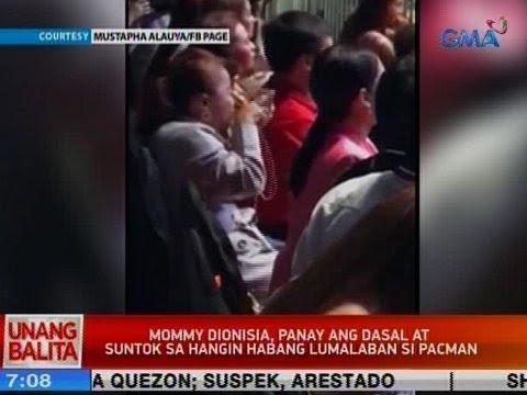 [GMA]  UB: Mommy D, panay ang dasal at suntok sa hangin habang lumalaban si Pacman
