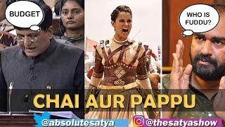 Chai Aur Pappu | Viral Fuddu