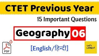 CTET 2019 | 15 Important Questions Of Geography | Previous Year | 06